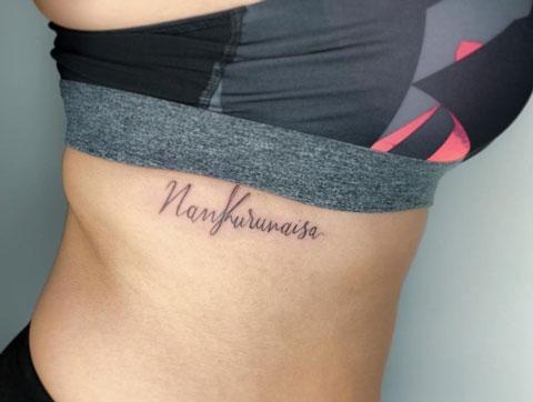 tatuaje de palabras