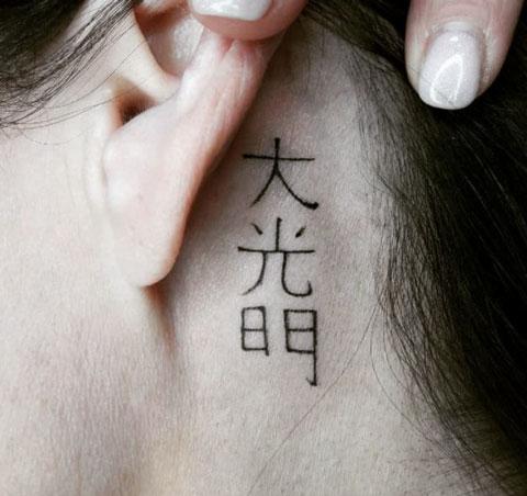 letras tatuaje detras de oreja